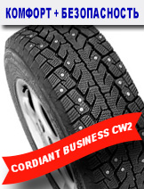 Cordiant Business CW-2